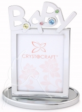 Crystocraft Photo Frame - Baby